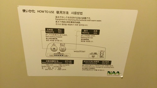 Japan Narita Airport Washlet instruction sheet